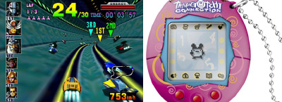 Date: 1996 - Two games, same year, both extremely popular, go figure.
